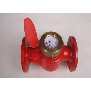 Quality Brass Multi Jet Domestic Water Meter Hot With End Flange / BSP LXSR-50E for sale
