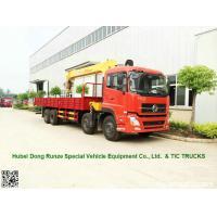 DRZ 8x4 cargo truck mounted crane XCMG cranes 12T  telescopic boom :8615271357675