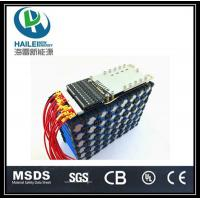 High power 540wh 36V 15Ah lithium battery pack for EV