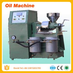 China High quality good price cold press oil machine oil press machine oliver oil machine on sale