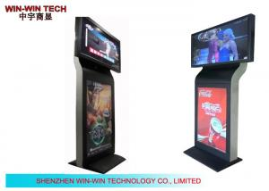 China Android 4.2 Double Sided Display Advertising Player for Metro Station on sale