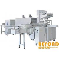 PLC Programmable Shrink Wrapping Packing Machine With Invert Speed Control