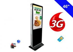 China 46 Inch Android Network Digital Signage Kiosk Indoor Commercial LCD Display on sale