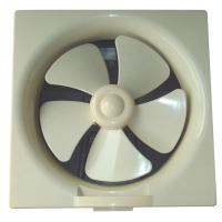 China bathroom,Kitchen exhaust fan price on sale