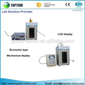 China ISO approved Ultrasonic Homogenizers Supplier  lab mixing equipment Ultrasonic Cell Disruptor 1000W on sale