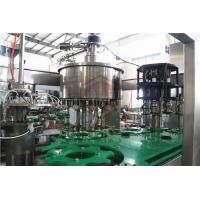 China Glass Jar Fruit Puree Hot Juice Filling Machine / Mango Juice Filling Capping Equipment on sale