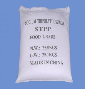 China STPP Sodium Tripolyphosphate Technical Grade Sodium Tripolyphosphates 7758-29-4 on sale