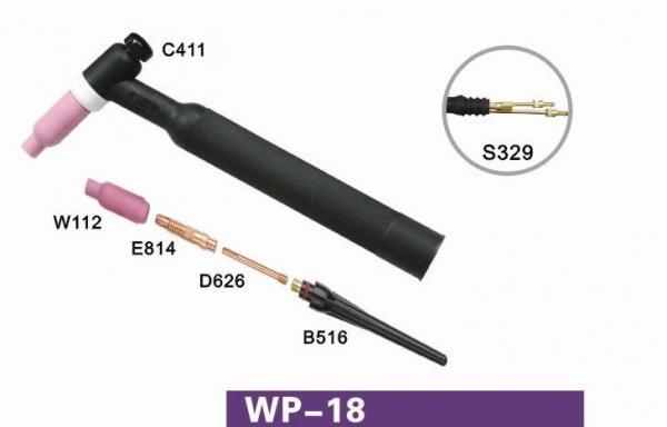 weldcraft water cooled tig torch