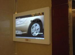 China 15 inch LCD Advertising Display for Elevator on sale