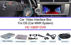 China HD 1080P Auto Navigation Systems On Android 4.2 / 4.4 With Touch Naivgation on sale