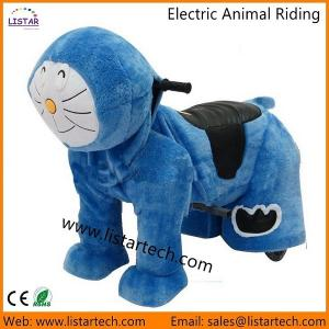 China Motorized Animal Electric Animal Rides with Costume Plush on sale