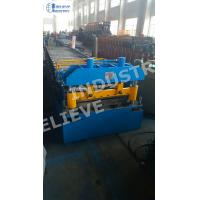China Mini Orb Corrugated Sheets Roll Forming Machine on sale
