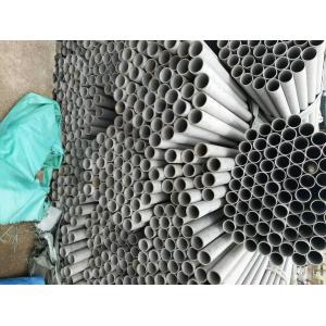 China ASTM A312 310 Stainless Steel Tube Pipe for Boiler / Heat Resistant Stainless Steel Pipe on sale