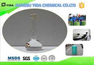 China Metal cleaning Solvent Dipropylene Glycol N-butyl Ether Cas No 29911-28-2 With Low odor on sale