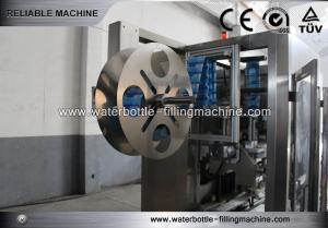 China Plastic Beverage Bottle Sleeve Labeling Machine , Label Shrink Machine on sale
