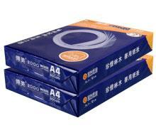 China package design A4 office copier paper 80gsm engineered for laser printers on sale