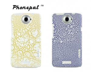 China Fire cracks TPU HTC protective mobilephone case covers for HTC G6 one X on sale
