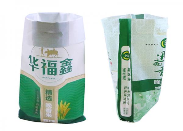 50kg Pp Woven Packaging Bags Polypropylene Feed