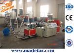 ポリ塩化ビニールのペレタイジングを施す生産ライン
