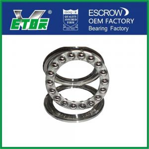 China High Loading And Speed Thrust Roller Bearing Chrome Steel For Crane Hook on sale