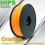 MarkerbotのCubify 3Dの印刷材料のヒップのフィラメント1.75mm/3.0mmのオレンジ色