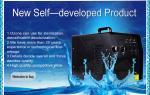 Machine portative de l'ozone de toilette de Ktv de générateur de l'ozone de ménage d'hôtel d'épurateur d'air