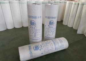 China Drained Waterproofing Membrane For Concrete Reduce Mechanical Damage on sale