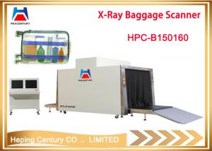 China Hot sell economical portable x ray baggage laser scanner luggage tool on sale
