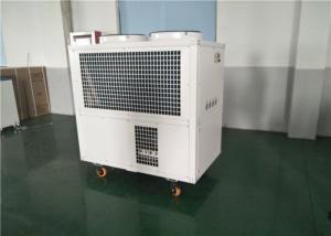 China 85300BUT Tent Air Conditioner / Small Spot Cooler Low Noise Without Installation on sale