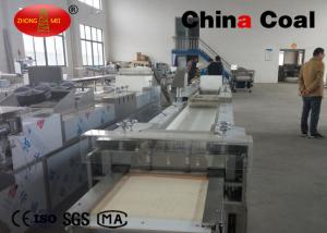 China Food Processing Machinery Creamy Candy Flatting And Cutting Packaging Machine on sale