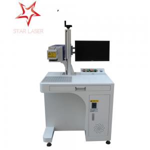 China Energy Saving UV Laser Marking Machine For Beverage / Cloth Eco Friendly on sale