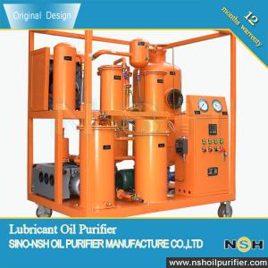 China Lubrication Oil Purification Machine, industrial oil filtration and recycling, mobile type with various colors, vacuum on sale