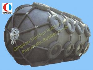China Marine Pneumatic Rubber Fender , High Strength Inflatable Boat Fenders on sale