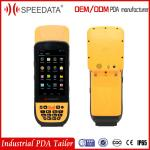 Mobile LF RFID Card Handheld Data Terminal 125khz with Passive Tags