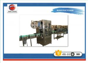 China 3KW Sleeve Labeling Machine High Speed , PET Plastic machine to put labels on bottles on sale
