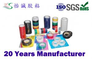 China professional heat resistant PVC Electrical Insulation Tape 19mm Tapes on sale