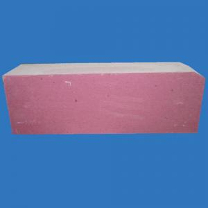 China chrome corundum refractory brick for the lining of arc furnace on sale