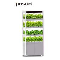 China 190W Four Layer Intelligent LED Grow Cabinet / Hydroponics Grow Cabinet For Home / Office on sale