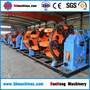 China New design of planetary cage type stranding 3 core strand cable twisting machine on sale