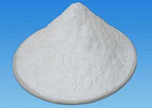 China Food Grade Low Calorie Sweeteners Dihydrate Trehalose Powder For Candy Snacks on sale