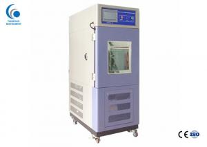 China Programmable Humidity Temperature Test Chamber / Environment Test Chamber on sale