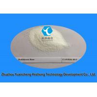 Legal Raw  Muscle Enhancer White Powder Steroids Boldenone Base CAS: 846-48-0