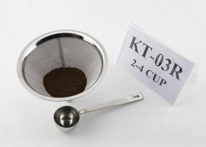 Quality Large Paperless Pour Over Coffee Dripper Cloth Filter Dia 125 * H95mm Size for sale