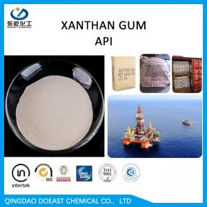 China CAS 11138-66-2 Xanthan Gum Industrial Grade For Oil Drilling Mud on sale