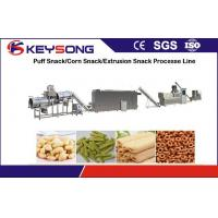 China Industrial Puffed Corn Snack Food Making Machine Stainless Steel Food Extruder on sale
