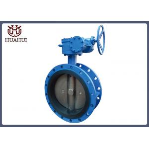 China Rubber Seal Double Flanged Butterfly Valve Pneumatic Operated With API 609 Standard on sale