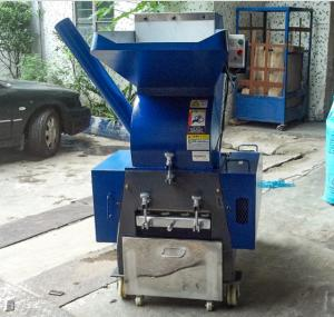 China 15HP Automatic Car Bumper feeding pipes crusher supplier, crushing recycling machines/PP PE plastic crusher on sale