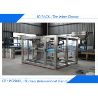 China Organic Fertilizer Automatic Packing Machine 50kg PLC Control / Touch Screen Operating on sale