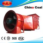 FBDCZ series YBF2-90L-2 Mining Disrotatory Explosion Proof Extract Axial Flow Ventilation