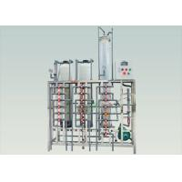 Ion Exchange Water Treatment System Fiber Glass SS 304Mixed Bed Filter 500LPH RO Water Deionized Equipment